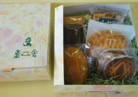 焼き菓子セット(小) 9個の焼き菓子が入っています。¥1250(税込¥1350)