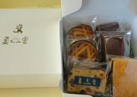 焼き菓子セット(特小) 6個の焼き菓子が入っています。¥850(税込¥918)